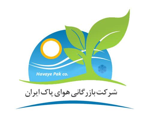شرکت هوای پاک ایران - کولر گازی بوش اینورتر 24000