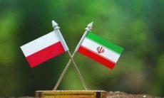 کولر گازی 12000 بوش در نمایندگی بوش ایران